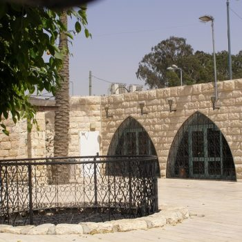 Beersheba_Beer_Avraham
