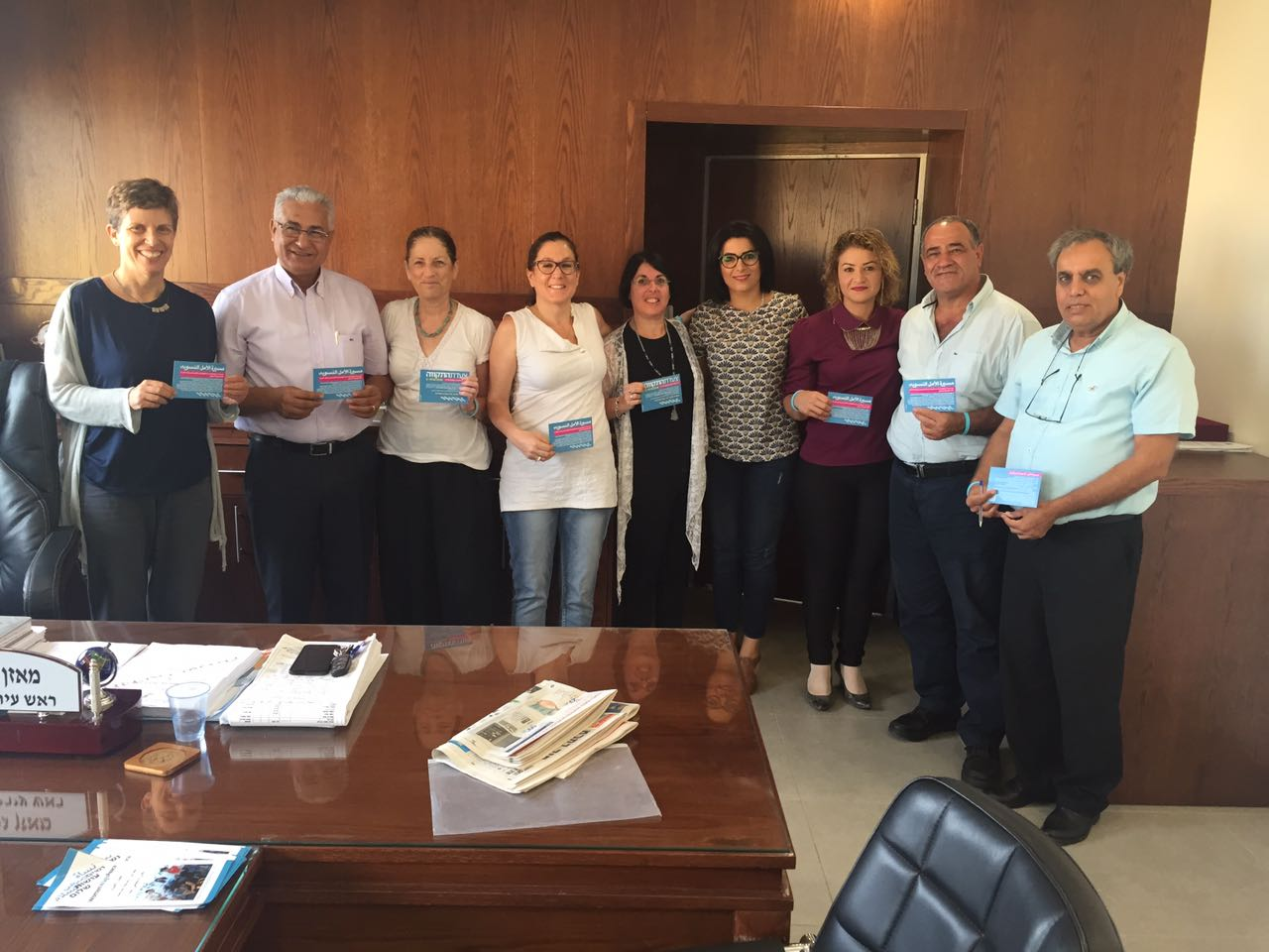 Hana Ben Yosef and WWP representatives in Sakhnin municipality