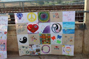 שטיח השלום - צילמה מלכה בלושטין