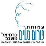 לוגו פורום נשים משגב כרמיאל