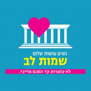 Logo Samot Lev final