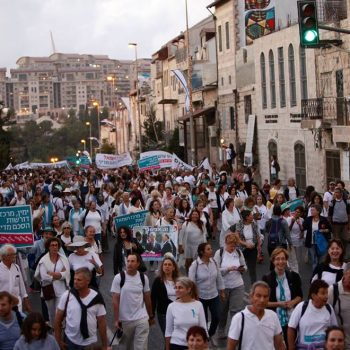 Masa jerusalem march by ariane littman