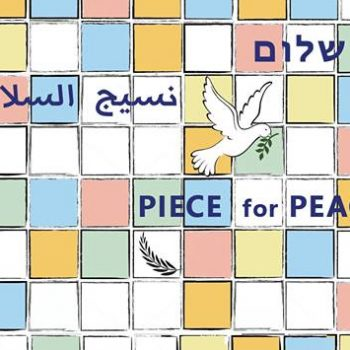 piece-for-peace-quilt-banner