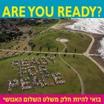 Ready for peace aerial photo banner