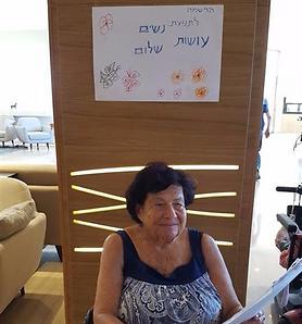 דורית גלילי, פעילה בת 85