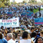צעדה בירושלים 2017