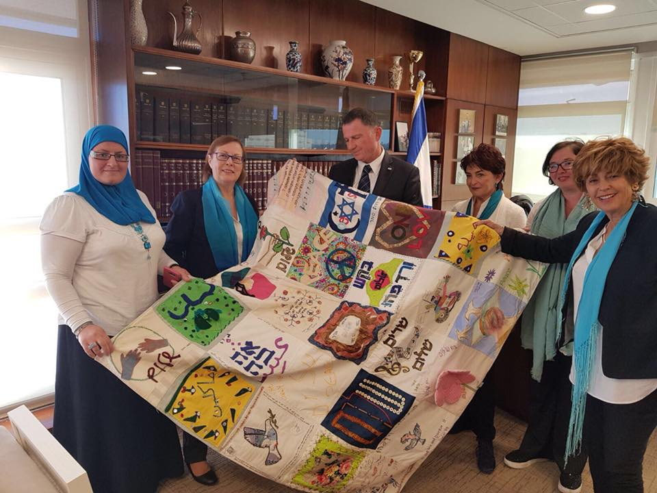 Yuli Edelstein knesset chairman and Peace Quilt