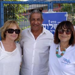 מאיר יצחק הלוי, ראש העיר אילת