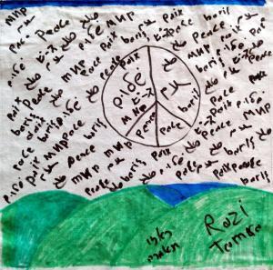 שטיח השלום
