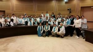 knesset with elazar stern