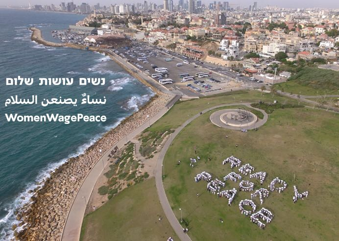 ready for peace yaffo