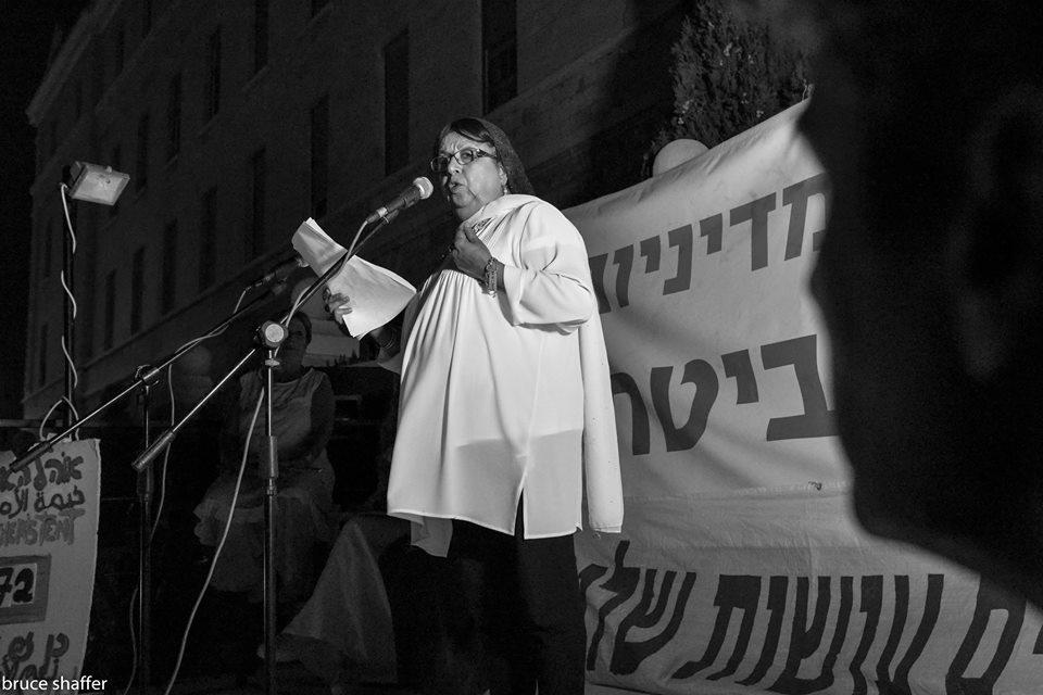 rihab abd al halim tent ceremony by bruce shaffer