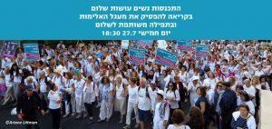 jerusalem-march4-by-arianne-littman