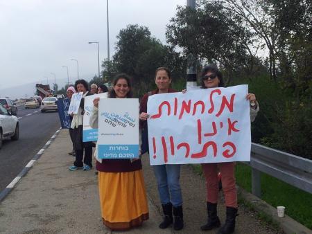 נשים עושות שלום כרמיאל