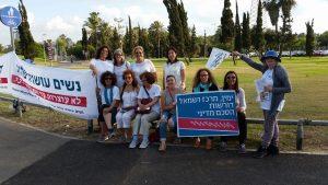 צומת בתל-אביב