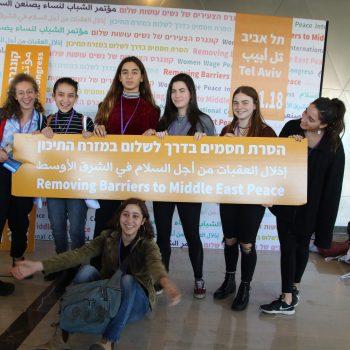 צעירים בקונגרס חסמים לשלום