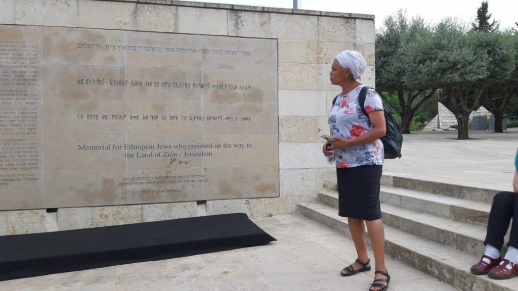סיור הכרות עם גבורת יהודי אתיופיה / כתבה נעמי רגב