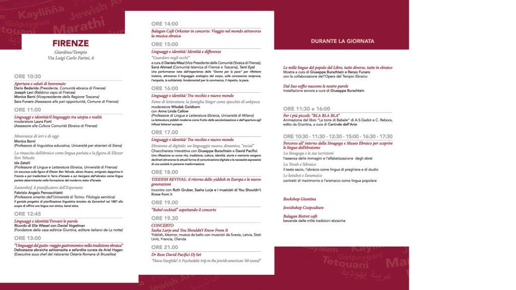 giornata-della-cultura-ebraica-18-9-16