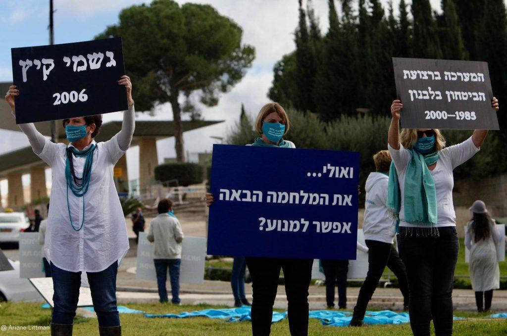 על הקשר בין האסון האקולוגי לחוק החלופות: תרבות 'השלוף' הישראלית עולה לנו בחיים /  ורד איל-סלדינגר, אתר אונלייף