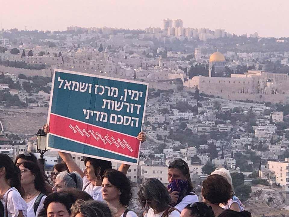התכנסות בירושלים 27.7.17