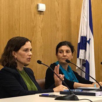 חברת הכנסת רחל עזריה