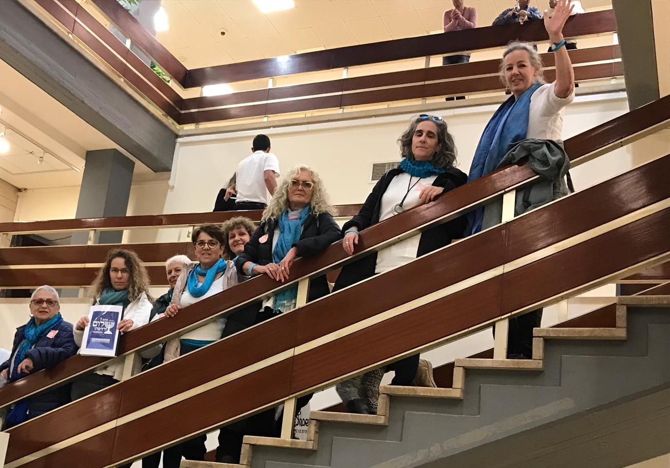 נשים עושות שלום עם ח״כ עיסאווי פרג'