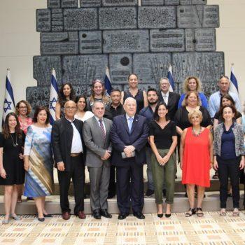 אמנת שיח ישראלי בבית הנשיא