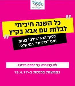 anti war campaign banner