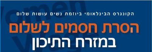 banner congress event