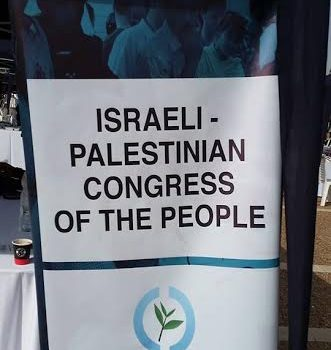 congress israli - palestinian banner