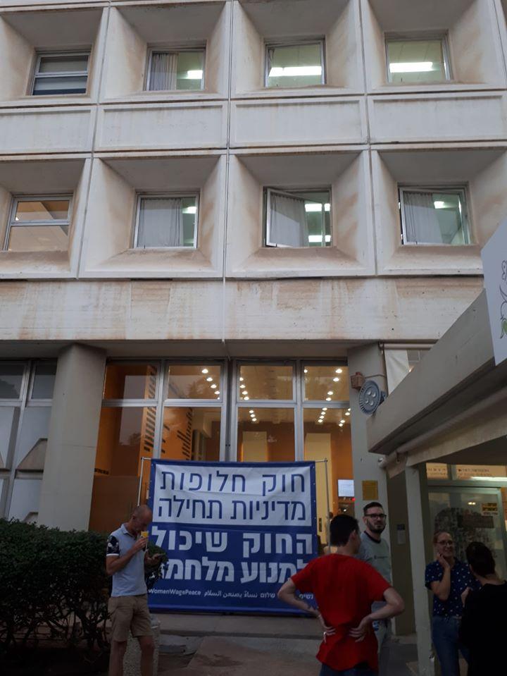 דיון על הצעת חוק חלופות מדיניות בכנס באוניברסיטת תל-אביב, נובמבר 2019
