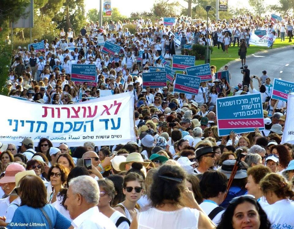 צעדה בירושלים 2017 אריאן ליטמן
