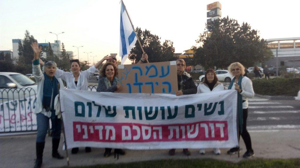 לקראת הסיפוח - נשות הקולחוז מבקרות בבקעת הירדן / אילנה רינות