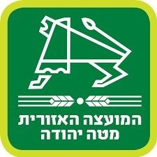 logo mateh yehuda