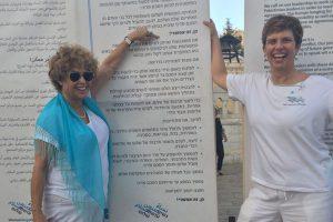 masa eti livni and yael admi call for peace
