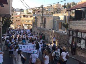 המסע לשלום בנצרת