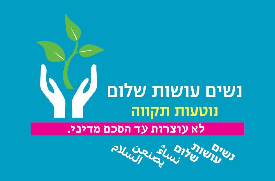 netiot banner