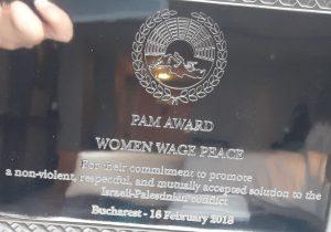 pam award