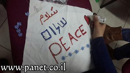 peace quilt lod