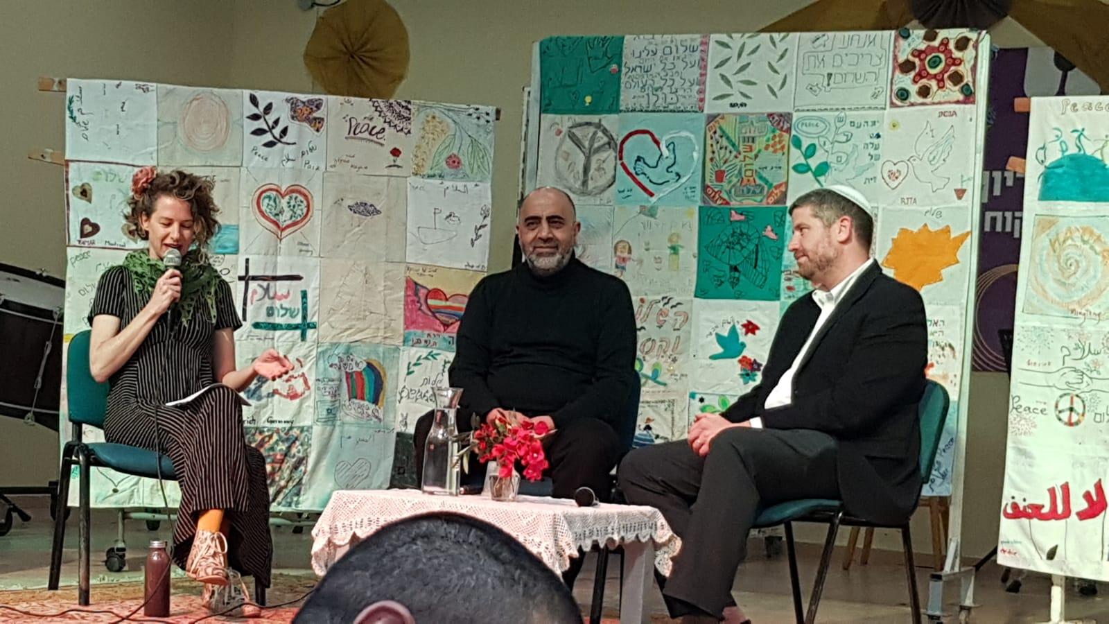 שיח שלום בין נציגי דתות