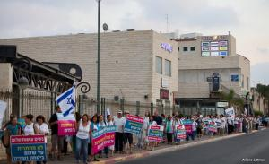 Masa 2019 march sderot arianne littman