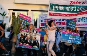 Masa 2019 march tel aviv arianne littman