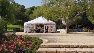 אוהל האמהות בירושלים ממרחק