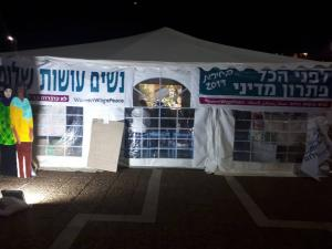 ohel-rabin-night