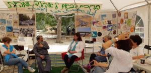 הרב שלזינגר מיוזמת שורשים באוהל