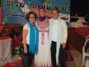 ramadan jaljulia with nariman madah yael admi julie sitcov