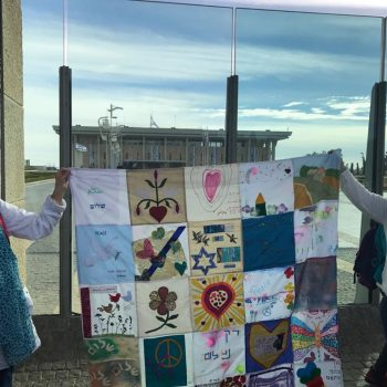 quilt and knesset