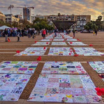 מיצג פיסות שלום בכיכר רבין