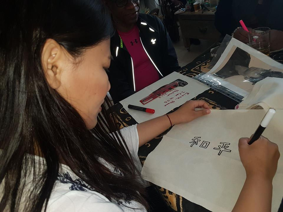 quilt taiwan journalist