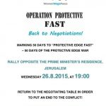 Operation protective fast rally